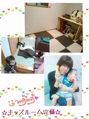 岩永1023 (2).jpg