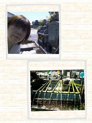 岩永718 (1).jpg