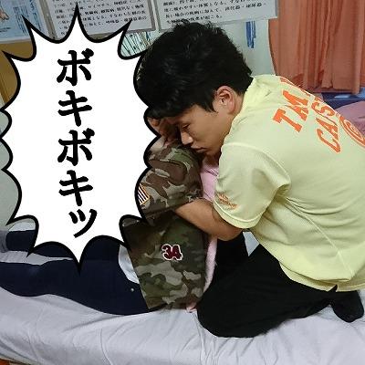 若田0922 (1).jpg