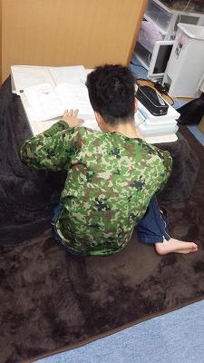 若田1223 (1).jpg